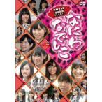 NMB48/なにわなでしこ Vol.2