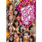 NMB48/なにわなでしこ Vol.3