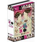 AKB48/AKB48 ネ申テレビ シーズン6 BOX