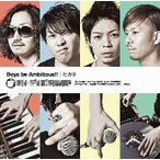 Hi−Fi CAMP/Boys be Ambitious!!/ヒカリ