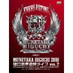 ラウドネス/EVERLASTING MUNETAKA HIGUCHI 2010