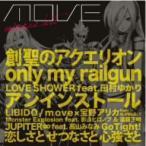 m.o.v.e/anim.o.v.e BEST(DVD付)