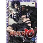 BRAVE10 第3巻