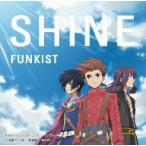 FUNKIST/SHINE(テイルズ盤)