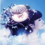 moumoon/No Night Land