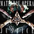 摩天楼オペラ/Justice