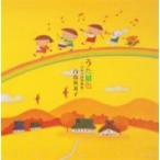 白鳥英美子/うた景色〜日本の抒情歌集