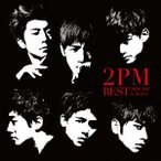 2PM/2PM BEST〜2008−2011 in Korea〜