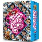 NMB48/なにわなでしこ DVD−BOX2