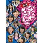 NMB48/なにわなでしこ Vol.5