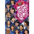 NMB48/なにわなでしこ Vol.6