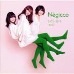 Negicco/Negicco 2003〜2012−BEST−