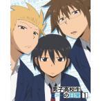 男子高校生の日常 VOL.1(Blu−ray Disc)