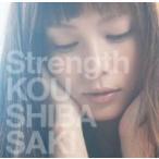 柴咲コウ/Strength