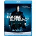 ボーン・スプレマシー(Blu-ray Disc)