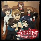 TVアニメ Another キャラクターソングアルバム Songs party<歌宴>(DVD付)