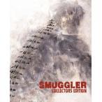 スマグラー おまえの未来を運べ コレクターズ・エディション(Blu−ray Disc)