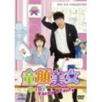 童顔美女 DVD−SET2
