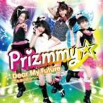Yahoo!イーベストCD・DVD館Prizmmy☆/Dear My Future〜未来の自分へ〜(DVD付)