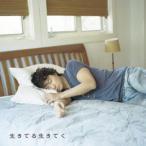 福山雅治/生きてる生きてく(初回限定Music Clip&ライブ映像盤)(DVD付)