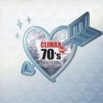 オムニバス/クライマックス・ベスト70'sダイアモンド