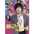 神のクイズ シーズン2 DVD−BOX