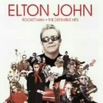 エルトン・ジョン/ザ・ベスト〜僕の歌は君の歌