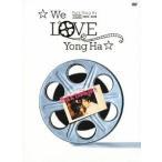 パク・ヨンハ/パク・ヨンハ FILMS 2004〜2010 ☆We LOVE Yong Ha☆