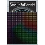 ARASHI LIVE TOUR Beautiful World 通常盤
