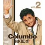 刑事コロンボ完全版2 バリューパック