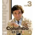 刑事コロンボ完全版3 バリューパック