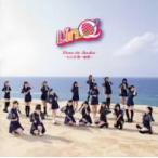 LinQ/Love in Qushu〜LinQ 第一楽章〜(初回限定盤)