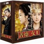 善徳女王ブルーレイ・コンプリート・プレミアムBOX(Blu-ray Disc)