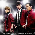 w−inds./MOVE LIKE THIS
