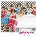 恵比寿マスカッツ/親不孝ベイベー(初回限定盤B)(DVD付)