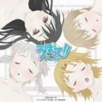 ひめくり(初回限定盤)(DVD付)
