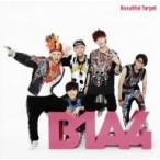 B1A4/Beautiful Target