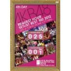 AKB48/AKB48 リクエストアワーセットリストベスト100 2012 第4日目