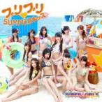 SUPER☆GiRLS/プリプリ SUMMERキッス(DVD付B)