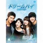 ドリームハイ DVD−BOXII