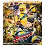 スーパー戦隊シリーズ 特命戦隊ゴーバスターズ Vol.3(Blu-ray Disc)