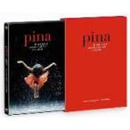 Pina/ピナ・バウシュ 踊り続けるいのち コレクターズ・エディション