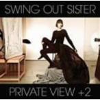 スウィング・アウト・シスター/Private View+2