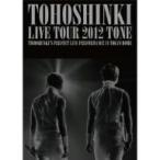 東方神起/東方神起 LIVE TOUR 2012〜TONE〜(初回限定盤)