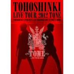 東方神起/東方神起 LIVE TOUR 2012〜TONE〜