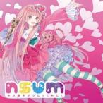 中川翔子/nsum〜中川翔子がうたってみた!〜(DVD付)