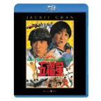 五福星(Blu−ray Disc)