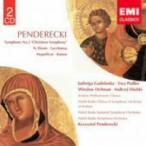 ペンデレツキ/ペンデレツキ:交響曲第2番/テ・デウム/マニフィカート 他
