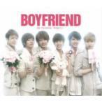 BOYFRIEND/Be my shine〜君を離さない〜(初回限定盤)(DVD付)
