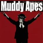 Muddy Apes/Crush It